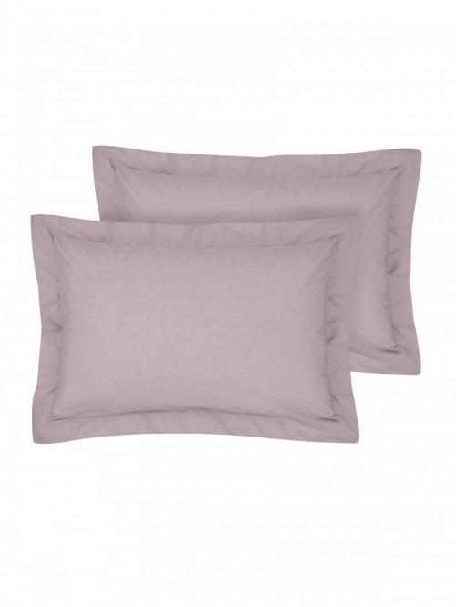 Egyptian 100% Cotton Oxford Pillowcase Pair Mauve