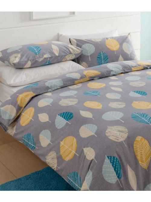 Scandi Leaf 100% Cotton Duvet Set Multi